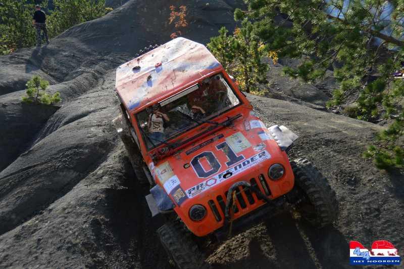Kamo Oko Vidi off road industries car proto